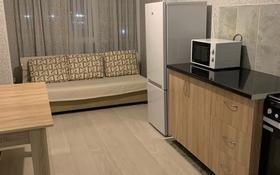 1-комнатная квартира, 42.6 м², 2/9 этаж, мкр Айнабулак-2 85 за 16.5 млн 〒 в Алматы, Жетысуский р-н