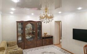 2-комнатная квартира, 60 м², 7/10 этаж, Отырар 10 за 25.2 млн 〒 в Нур-Султане (Астана), р-н Байконур