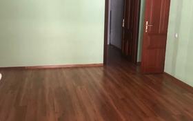 Помещение площадью 150 м², мкр Самал-2, Достык . — Жолдаспекова за 250 000 〒 в Алматы, Медеуский р-н