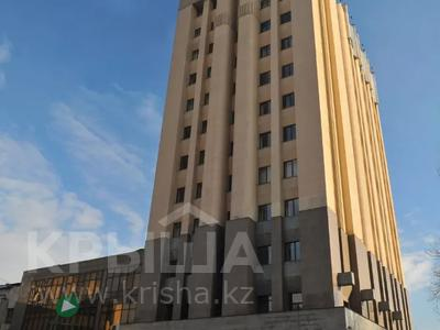 Офис площадью 60 м², Гоголя 39 — Зенкова за 3 000 〒 в Алматы, Медеуский р-н