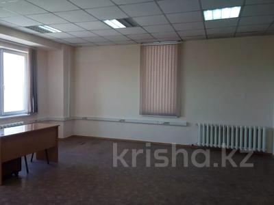 Офис площадью 60 м², Гоголя 39 — Зенкова за 3 000 〒 в Алматы, Медеуский р-н — фото 2