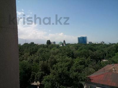 Офис площадью 60 м², Гоголя 39 — Зенкова за 3 000 〒 в Алматы, Медеуский р-н — фото 4