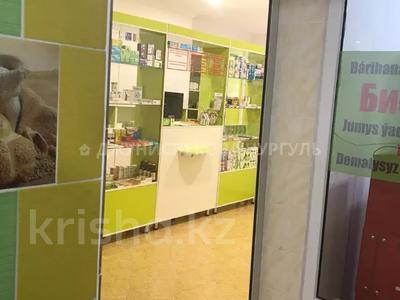 Магазин площадью 140.7 м², Манаса 22 за 65 млн 〒 в Нур-Султане (Астана), Алматы р-н — фото 11