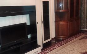 2-комнатная квартира, 78 м², 2/3 этаж помесячно, проспект Абая 117 за 100 000 〒 в Таразе