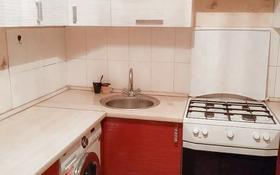2-комнатная квартира, 43 м², 3/5 этаж, Мухтара Ауэзова 32/1 — проспект Богенбай батыра за 16 млн 〒 в Нур-Султане (Астана), Сарыарка р-н