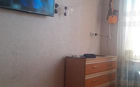 1-комнатная квартира, 18 м², 5/5 этаж, Братьев Жубановых 512 — Аккагаз Досжанова за 1.5 млн 〒 в Актобе, мкр 8
