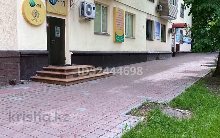 Офис площадью 75 м², Желтоксан 104 — Айтеке би за 50 млн 〒 в Алматы, Алмалинский р-н