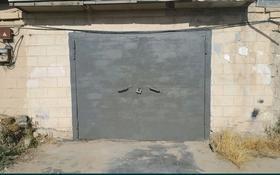 гараж в ГСК ЭНЕРГЕТИК гаражное общество. за ~ 1.3 млн 〒 в Актау