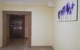 2-комнатная квартира, 58 м², 9/10 этаж, Алихана Бокейханова 30/2 за 25 млн 〒 в Нур-Султане (Астана), Есильский р-н