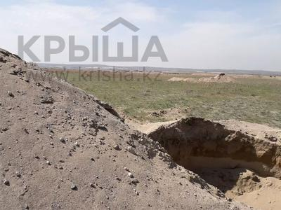 песчаный карьер за 25 млн 〒 в