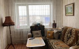 3-комнатная квартира, 64 м², 3/9 этаж, Нурсултана Назарбаева 292 за 21.5 млн 〒 в Петропавловске