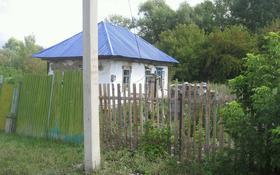 1-комнатный дом, 24.6 м², 9 сот., Согринская 136 за 2.6 млн 〒 в Усть-Каменогорске