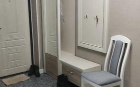 4-комнатная квартира, 99 м², 8/10 этаж помесячно, Казахстан 64 за 300 000 〒 в Усть-Каменогорске