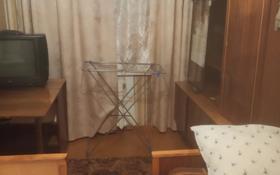 2 комнаты, 45 м², Михаэлиса 20\1 за 30 000 〒 в Усть-Каменогорске
