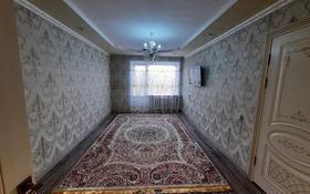 3-комнатная квартира, 60 м², 5/5 этаж, Юбилейный 37 за 14 млн 〒 в Кокшетау