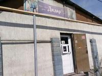Магазин площадью 56 м²