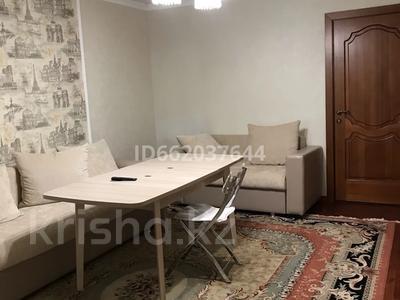 2-комнатный дом, 56 м², 1.5 сот., Маргулана 159 за 15 млн 〒 в Павлодаре