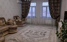 4-комнатная квартира, 190 м², 8/10 этаж помесячно, 17-й мкр 18 за 400 000 〒 в Актау, 17-й мкр