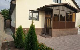 4-комнатный дом, 169 м², 4 сот., Уябаева 81А за 32.6 млн 〒 в Каскелене
