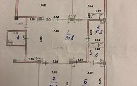 3-комнатная квартира, 170 м², 8 этаж, 15-й мкр за 45 млн 〒 в Актау, 15-й мкр