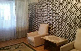 2-комнатная квартира, 44 м², 2/5 этаж посуточно, Айтеке би 27 — Желтоксан за 6 000 〒 в