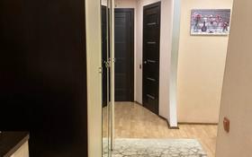 3-комнатная квартира, 81 м², 9/9 этаж, Крылова за 45 млн 〒 в Усть-Каменогорске