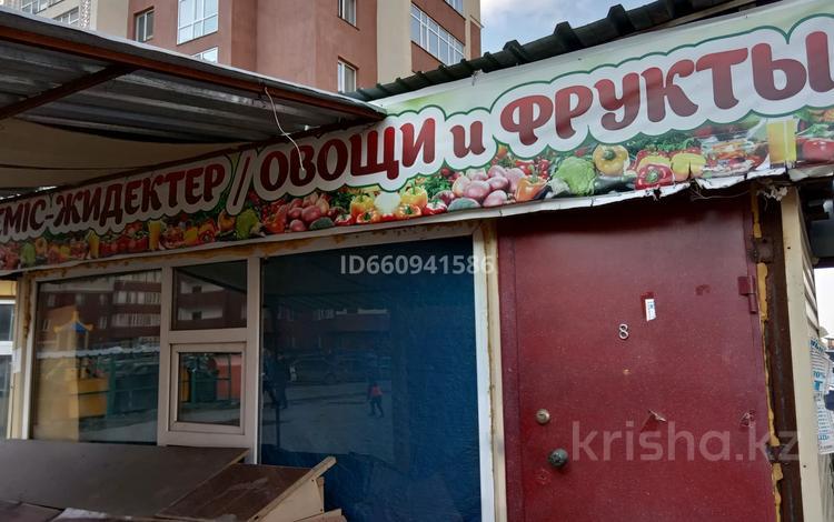 Киоск площадью 9 м², Айнакол за 450 000 〒 в Нур-Султане (Астана)