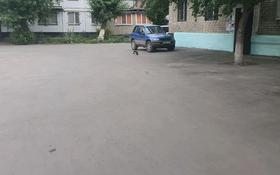 3-комнатная квартира, 56 м², 1/4 этаж, Токсан би 27 за 17 млн 〒 в Петропавловске
