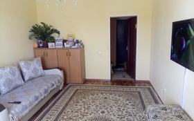 1-комнатная квартира, 41 м², 7/13 этаж, Тлендиева 2/1 за 13 млн 〒 в Нур-Султане (Астана), Сарыарка р-н