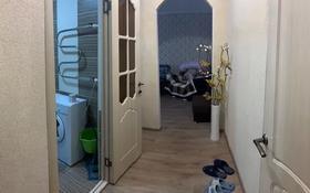 1-комнатная квартира, 30 м², 1/5 этаж посуточно, Пичугина 238 — Ермекова за 6 000 〒 в Караганде, Казыбек би р-н