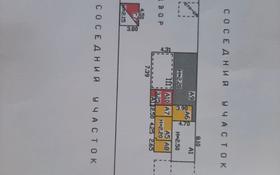 8-комнатный дом, 114.1 м², 4.5 сот., Монгольская 49 — Макатаева за 40 млн 〒 в Алматы, Алмалинский р-н