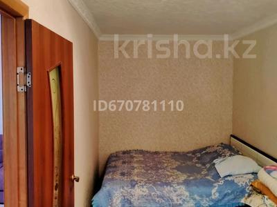 2-комнатная квартира, 44 м², 1/5 этаж, Валиханова 6 — Мусрепова за 15.5 млн 〒 в Петропавловске
