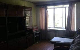3-комнатная квартира, 58.7 м², 5/5 этаж, улица Павла Корчагина 84 за ~ 8.3 млн 〒 в Рудном