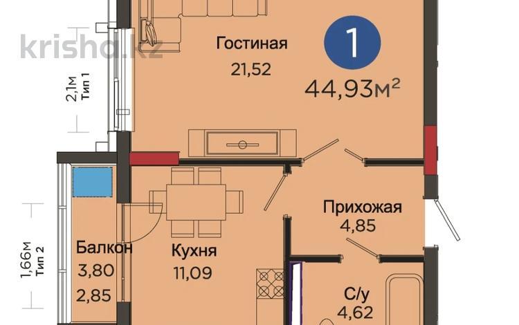 1-комнатная квартира, 44.93 м², 3/8 этаж, Касым Кайсенова — Фариза Онгарсынова за ~ 14.8 млн 〒 в Нур-Султане (Астана), Есиль р-н