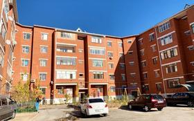 2-комнатная квартира, 68.1 м², 5/5 этаж, Женис 104 за 10 млн 〒 в