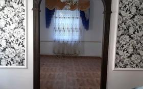 3-комнатный дом, 68 м², 10 сот., Михайловка 14 — Посадочная за 5 млн 〒 в Караганде, Казыбек би р-н