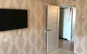 2-комнатная квартира, 56.5 м², 5/5 этаж, 13-й мкр 2 за 14.8 млн 〒 в Актау, 13-й мкр