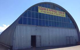 Склад бытовой 50 соток, Ташкентская за 600 000 〒 в Алматы