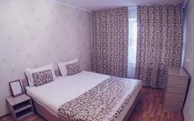 3-комнатная квартира, 52 м², 3/5 этаж помесячно, Жансугурова 73/85 — Абая за 130 000 〒 в Талдыкоргане