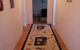 7-комнатная квартира, 250 м², 2/2 этаж, Жастар 11 — Курмангазы за 35 млн 〒 в Капчагае
