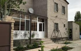 8-комнатный дом, 400 м², 0.098 сот., проспект Махамбета 2-а мкр 65 за 45 млн 〒 в Кульсары