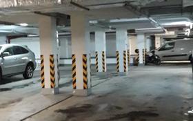 """паркинг в ЖК """"Керемет"""" за 45 000 〒 в Алматы"""