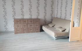 2-комнатная квартира, 88 м², 5/5 этаж, Сатпаева — Привокзальный за ~ 21.4 млн 〒 в Петропавловске