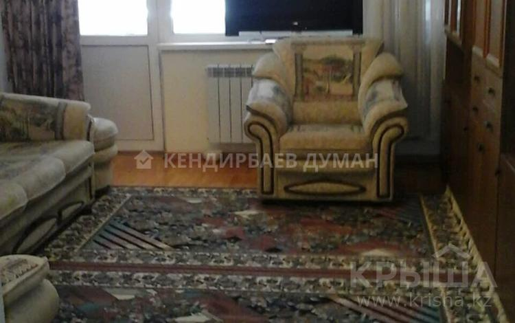 2-комнатная квартира, 64 м², 2/4 этаж помесячно, Курмангазы 32 за 180 000 〒 в Алматы, Медеуский р-н