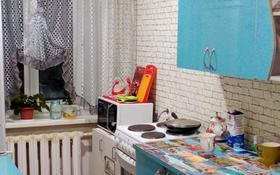 3-комнатная квартира, 60 м², 5/5 этаж, улица Островского 34/1 за 17 млн 〒 в Усть-Каменогорске