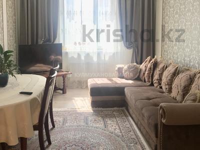 3-комнатная квартира, 97 м², 10/17 этаж, Туркестан 10 за 43.5 млн 〒 в Нур-Султане (Астане), Есильский р-н
