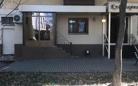 Офис площадью 32 м², Байсеитовой 36 — Курмангазы за 27.7 млн 〒 в Алматы, Алмалинский р-н
