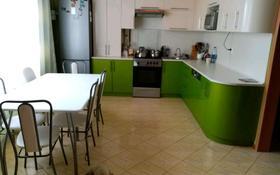 3-комнатный дом, 72 м², Амангельды улица Парковая 10 за 12.5 млн 〒 в Костанае