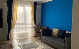 1-комнатная квартира, 47 м², 9/10 этаж, Бекхожина за 38 млн 〒 в Алматы, Медеуский р-н