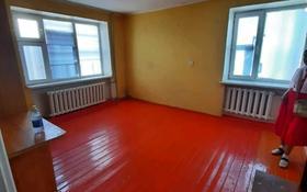 1-комнатная квартира, 23 м², 3/5 этаж, 3 укр квартал 1 1 — Айтеке би за 4 млн 〒 в